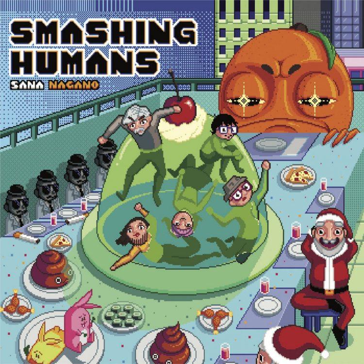 Smashing Humans 'Sana Nagano' album artwork